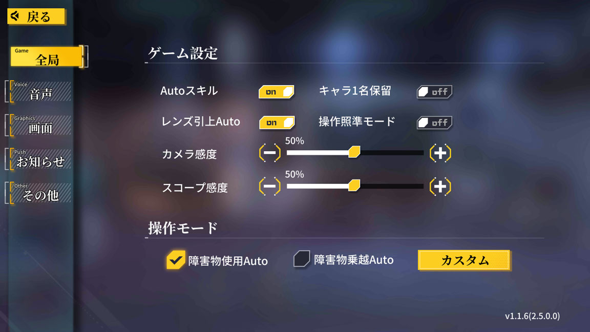 Screenshot_20200320-155239