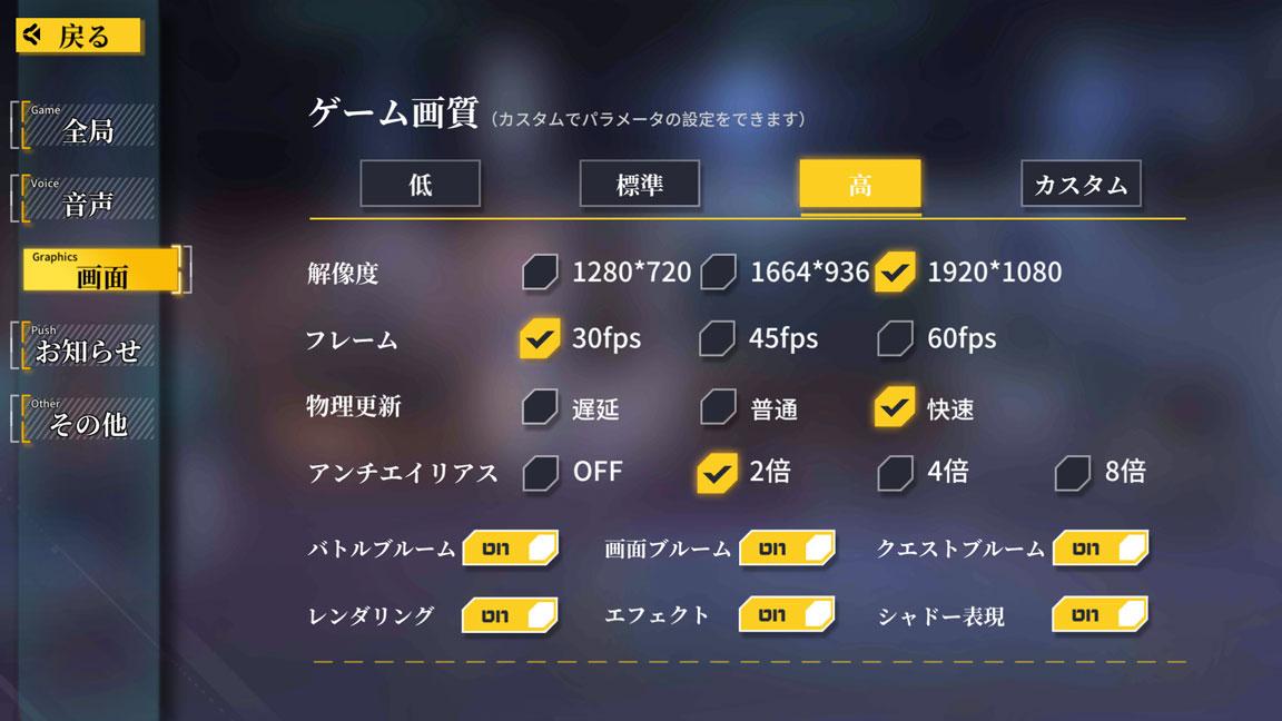 Screenshot_20200320-155247