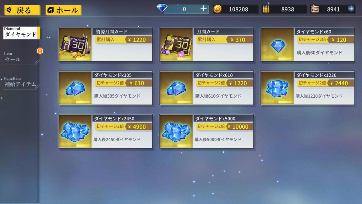Screenshot_20200320-155318