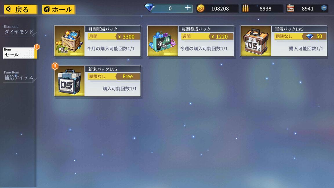 Screenshot_20200320-155322