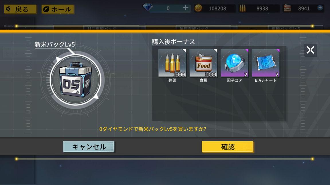 Screenshot_20200320-155326