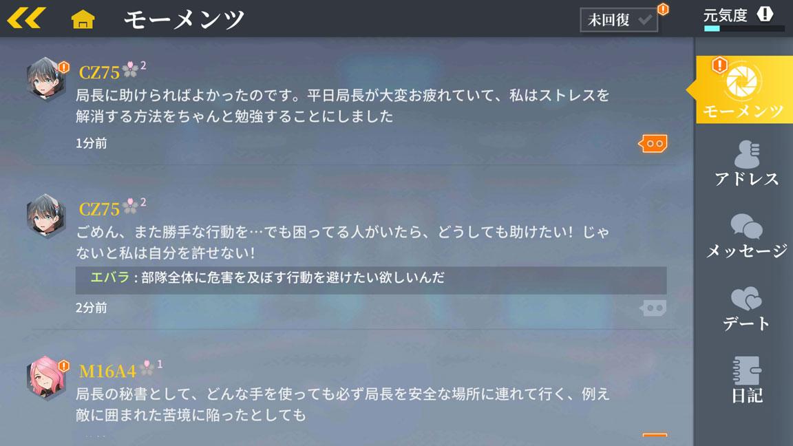Screenshot_20200320-155339