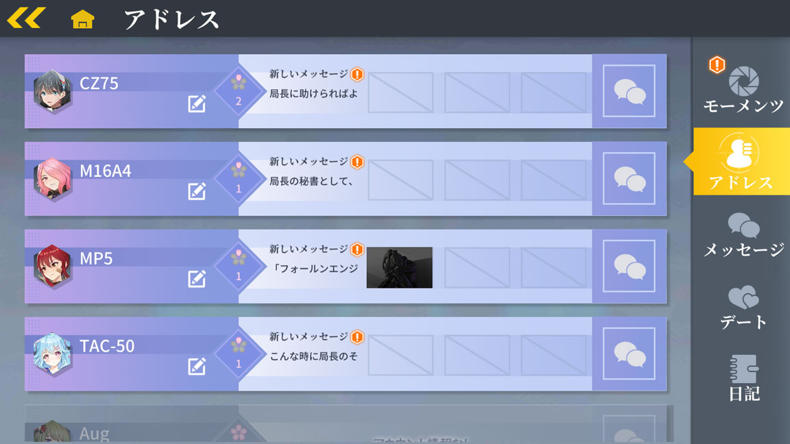 Screenshot_20200320-155345