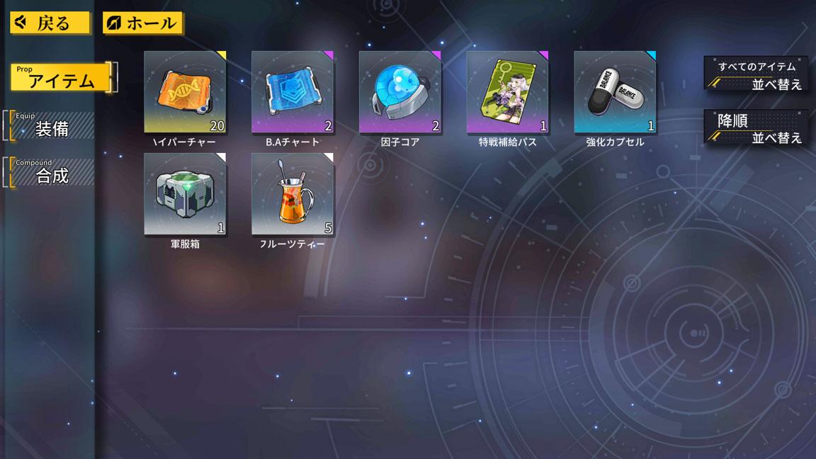 Screenshot_20200320-155403