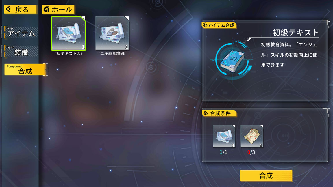 Screenshot_20200320-155411