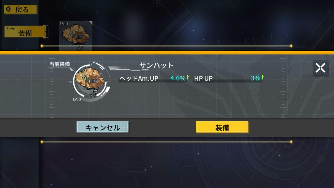 Screenshot_20200320-155453