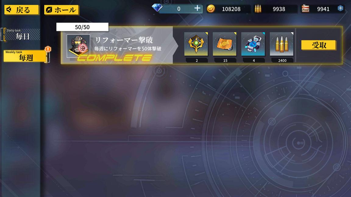Screenshot_20200320-155510
