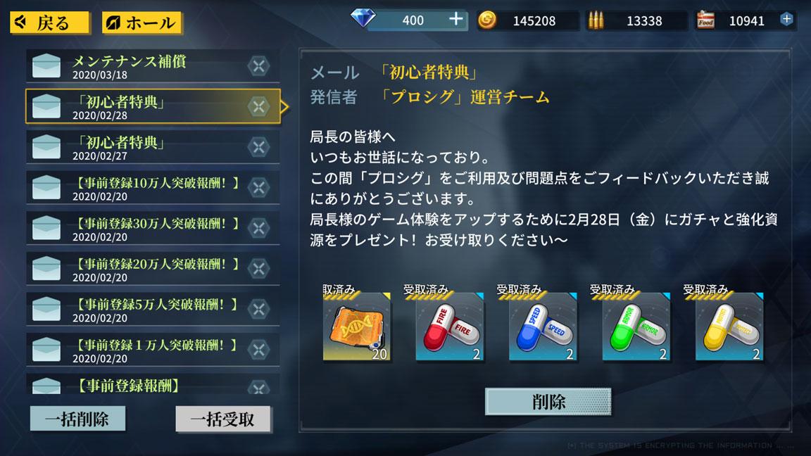 Screenshot_20200320-155543