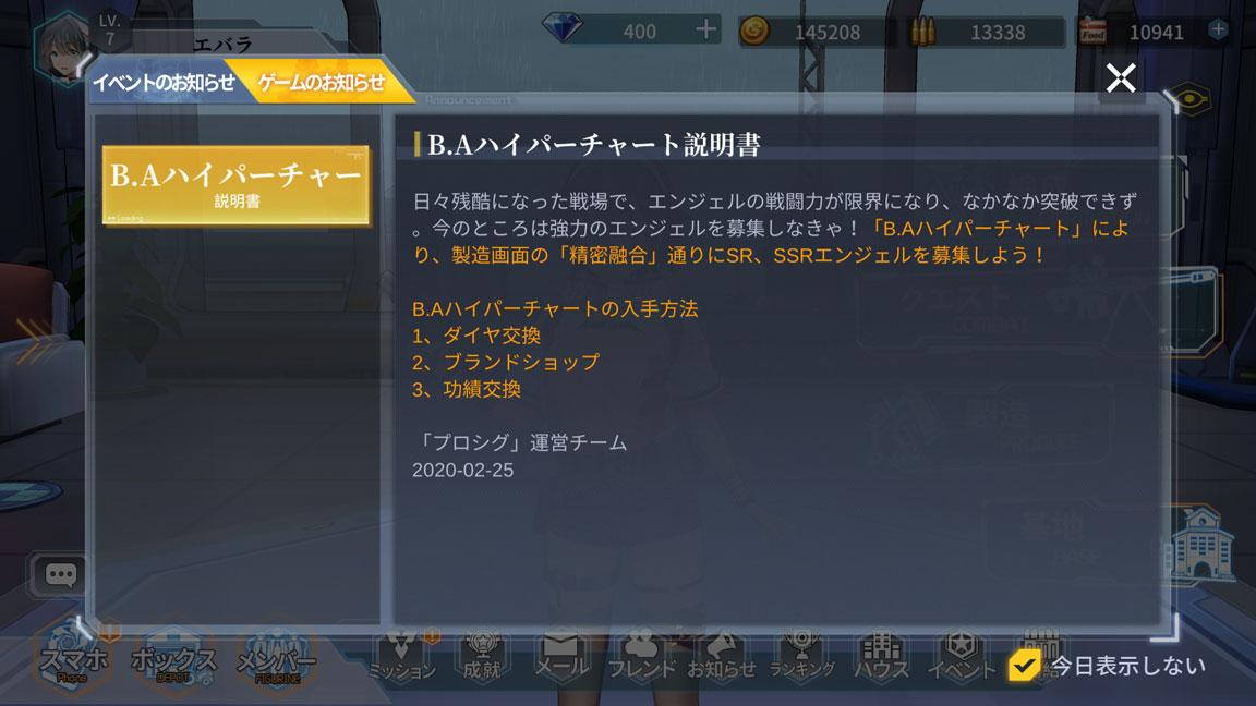 Screenshot_20200320-155605