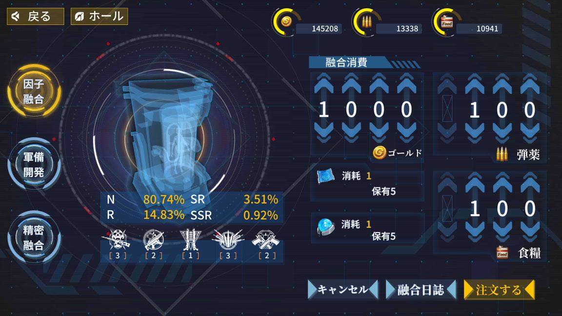 Screenshot_20200320-155645