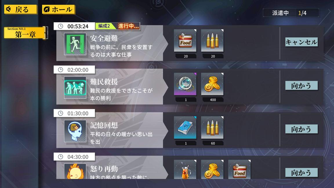 Screenshot_20200320-155749