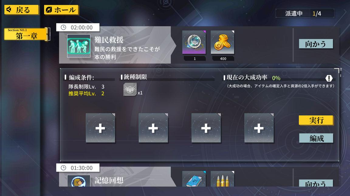 Screenshot_20200320-155754
