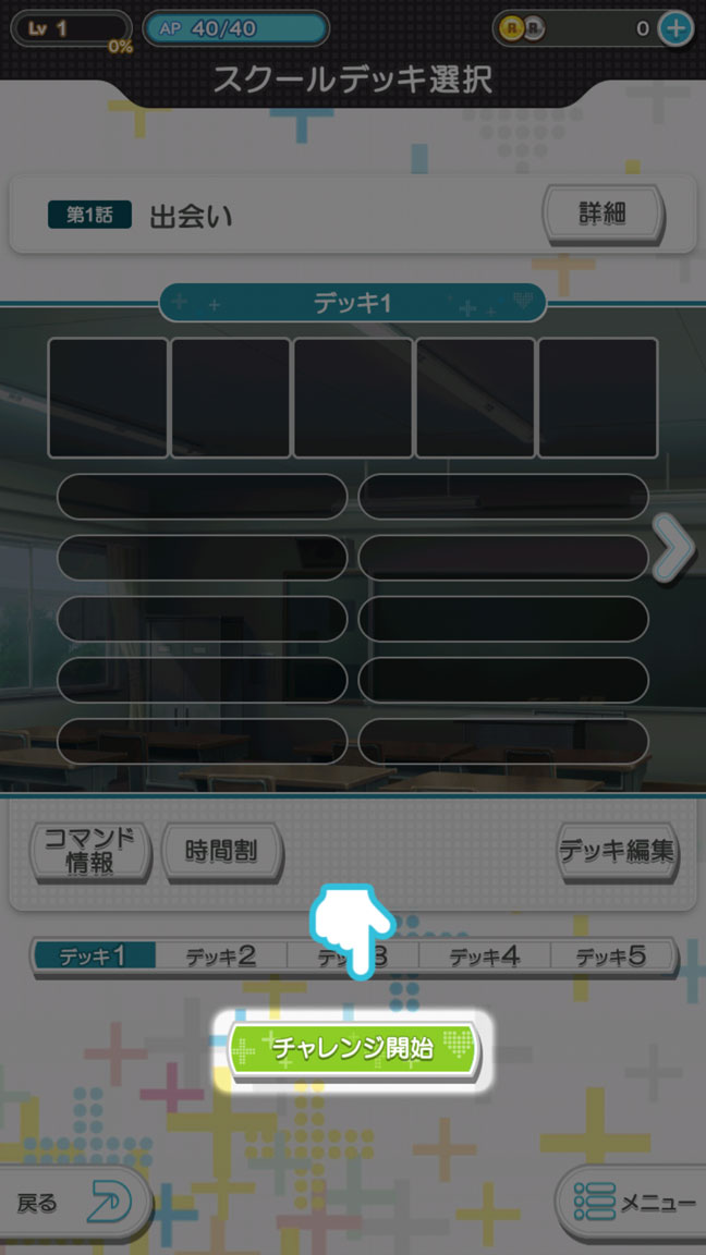 Screenshot_20200329-141207
