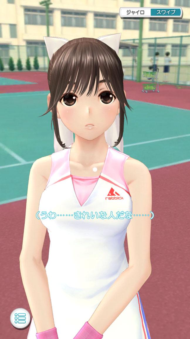 Screenshot_20200329-141510