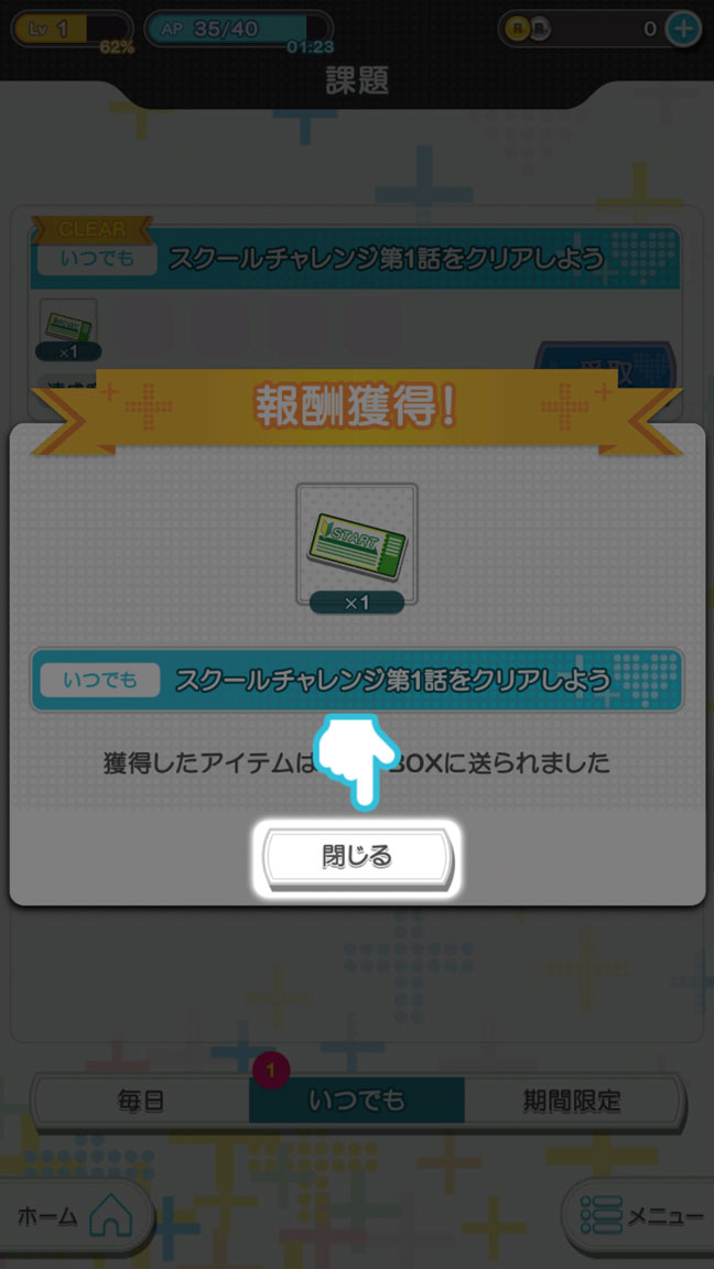 Screenshot_20200329-142144