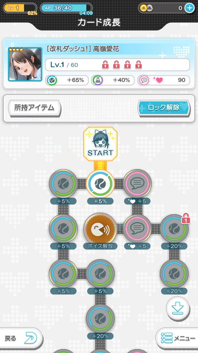 Screenshot_20200329-142358