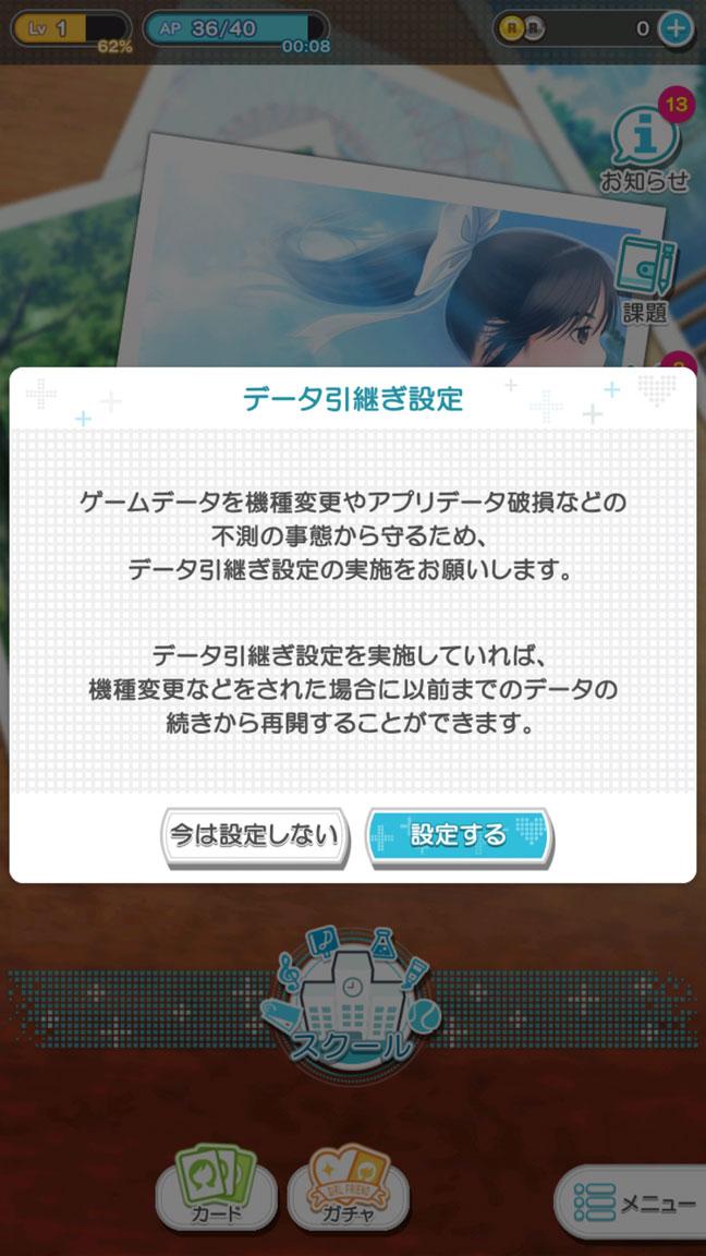 Screenshot_20200329-142758
