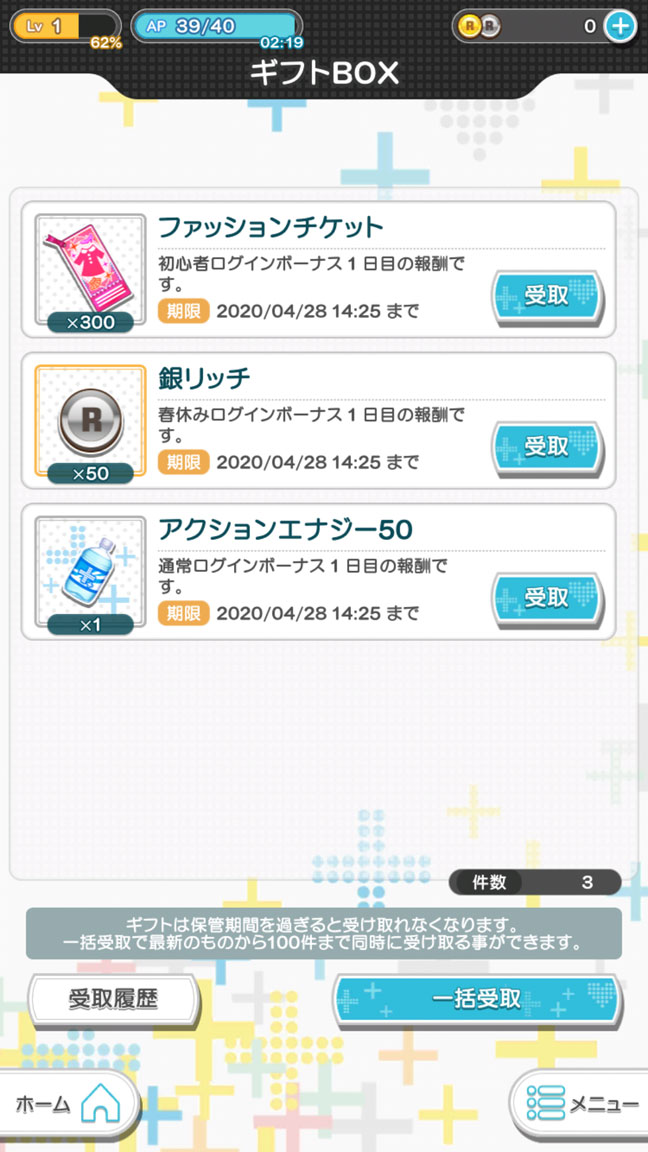 Screenshot_20200329-144048