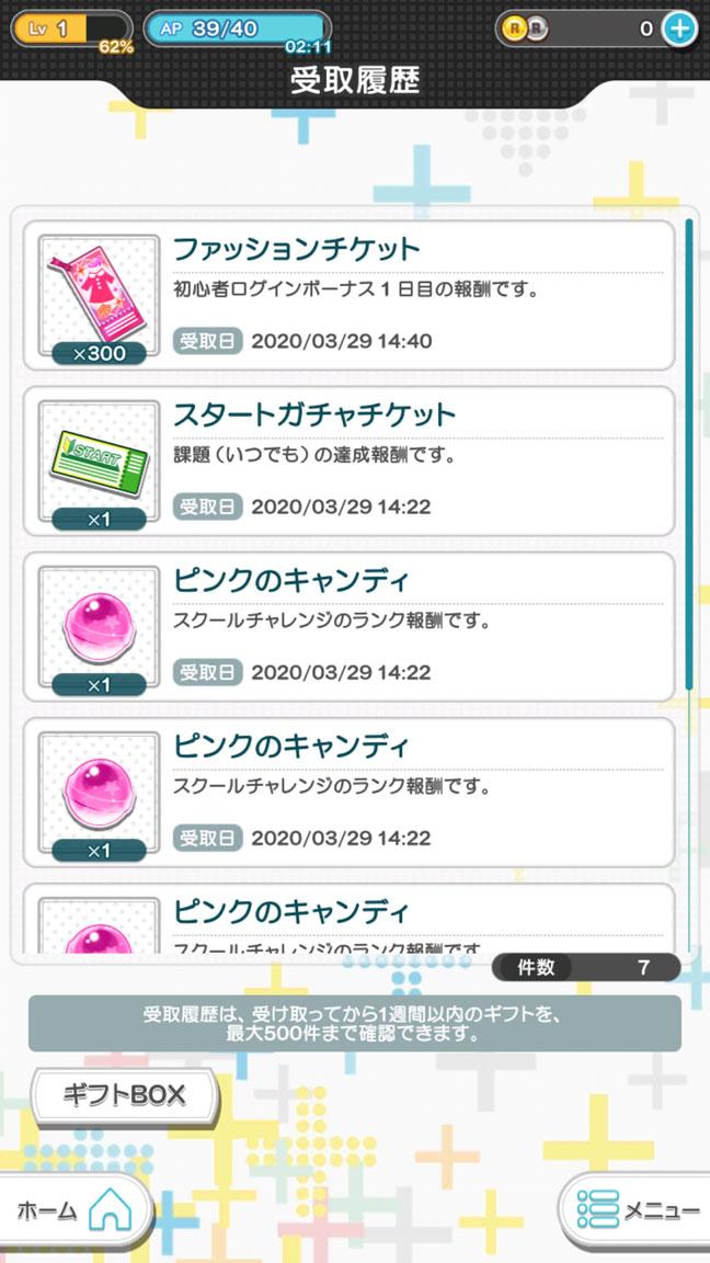 Screenshot_20200329-144056