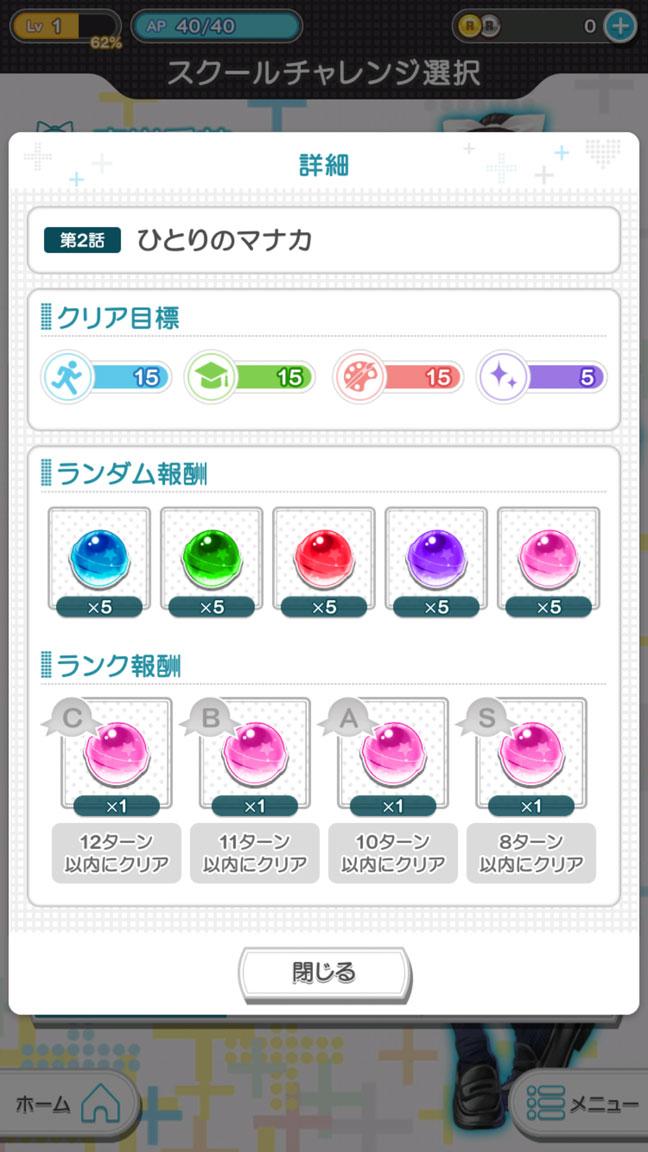 Screenshot_20200329-154325