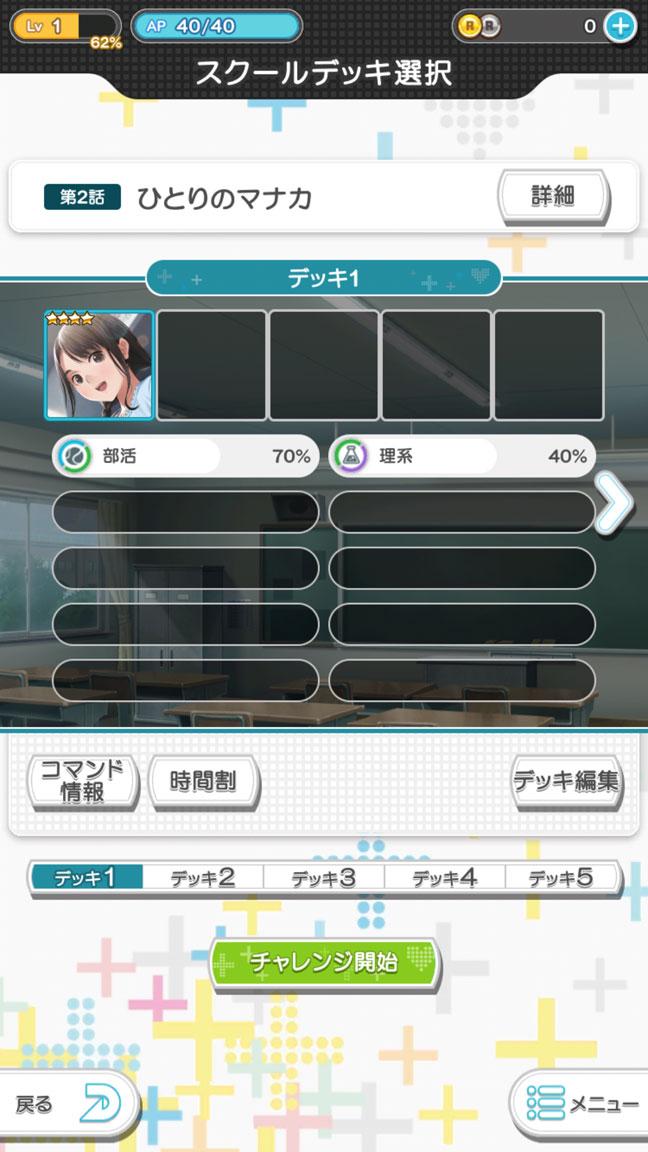 Screenshot_20200329-154346
