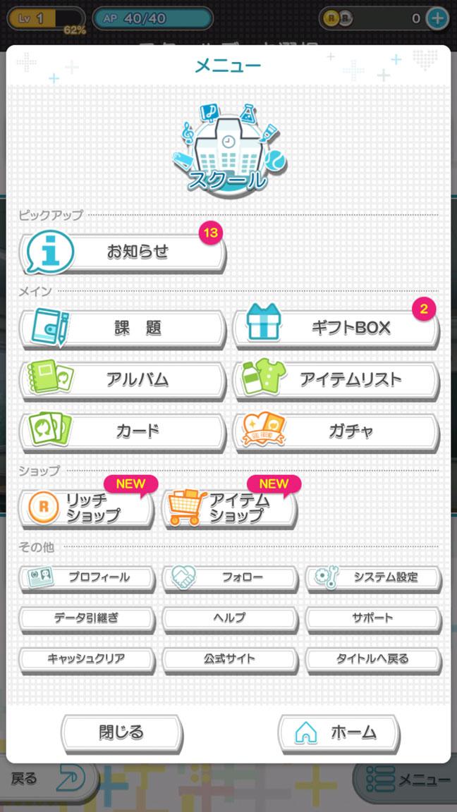 Screenshot_20200329-154352