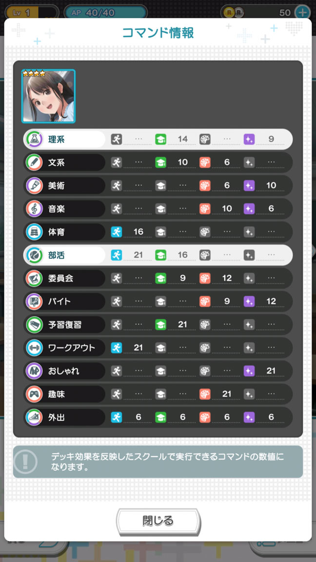 Screenshot_20200329-154521