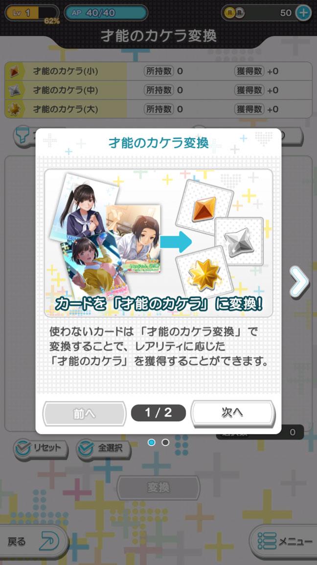 Screenshot_20200329-154529