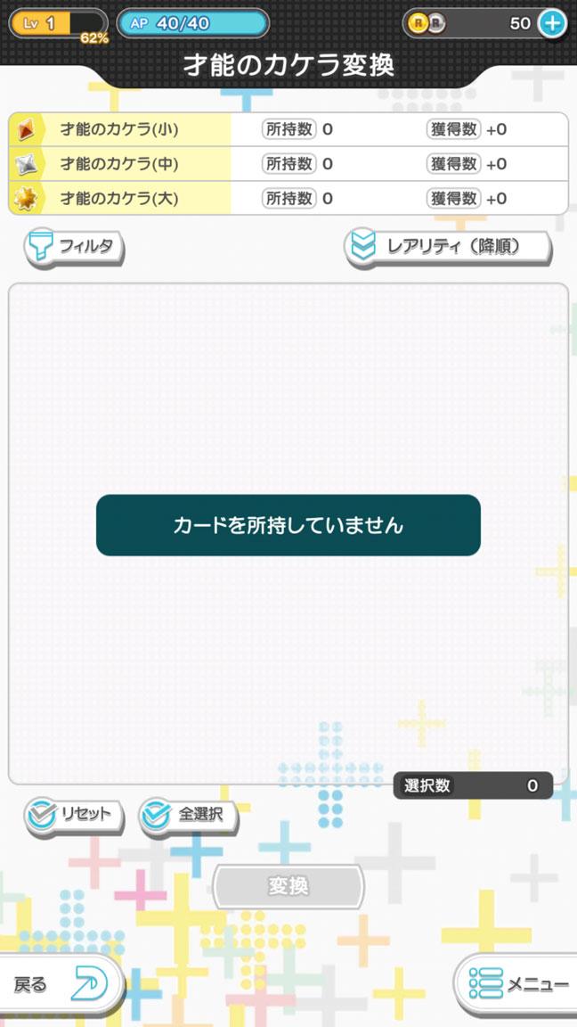 Screenshot_20200329-154535