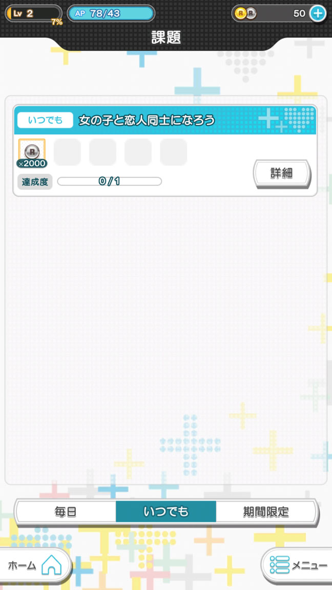Screenshot_20200329-154843