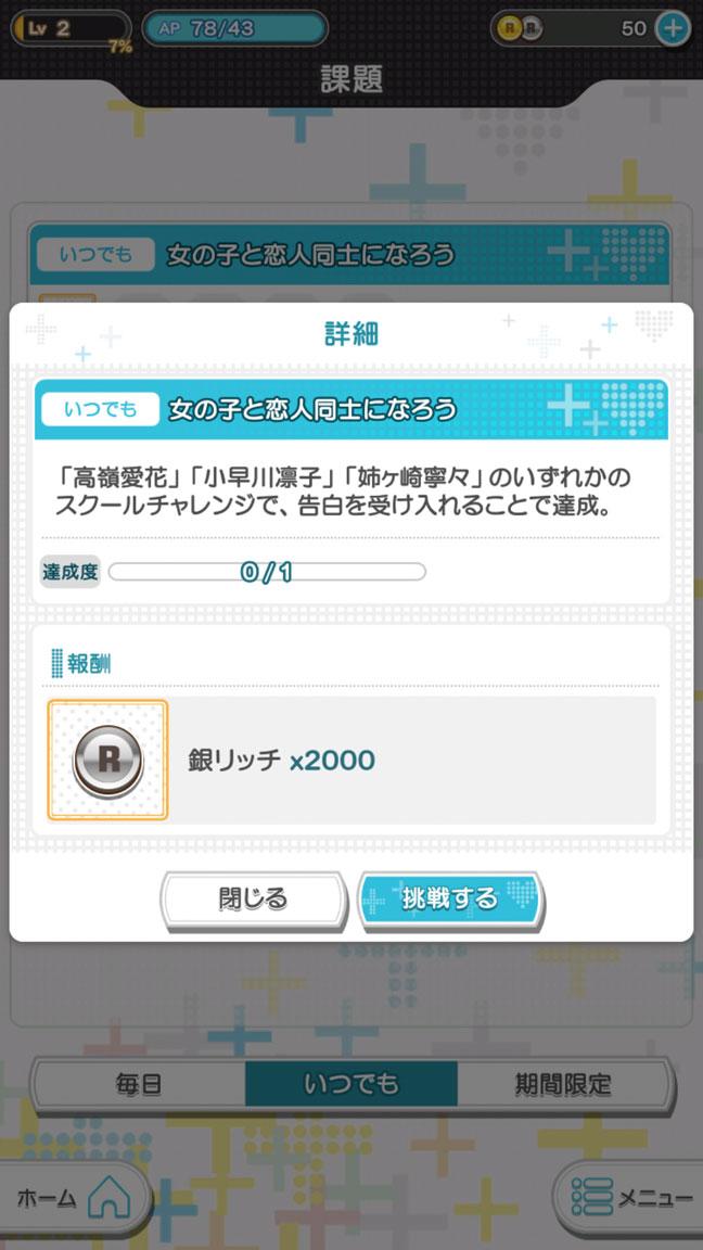 Screenshot_20200329-154850