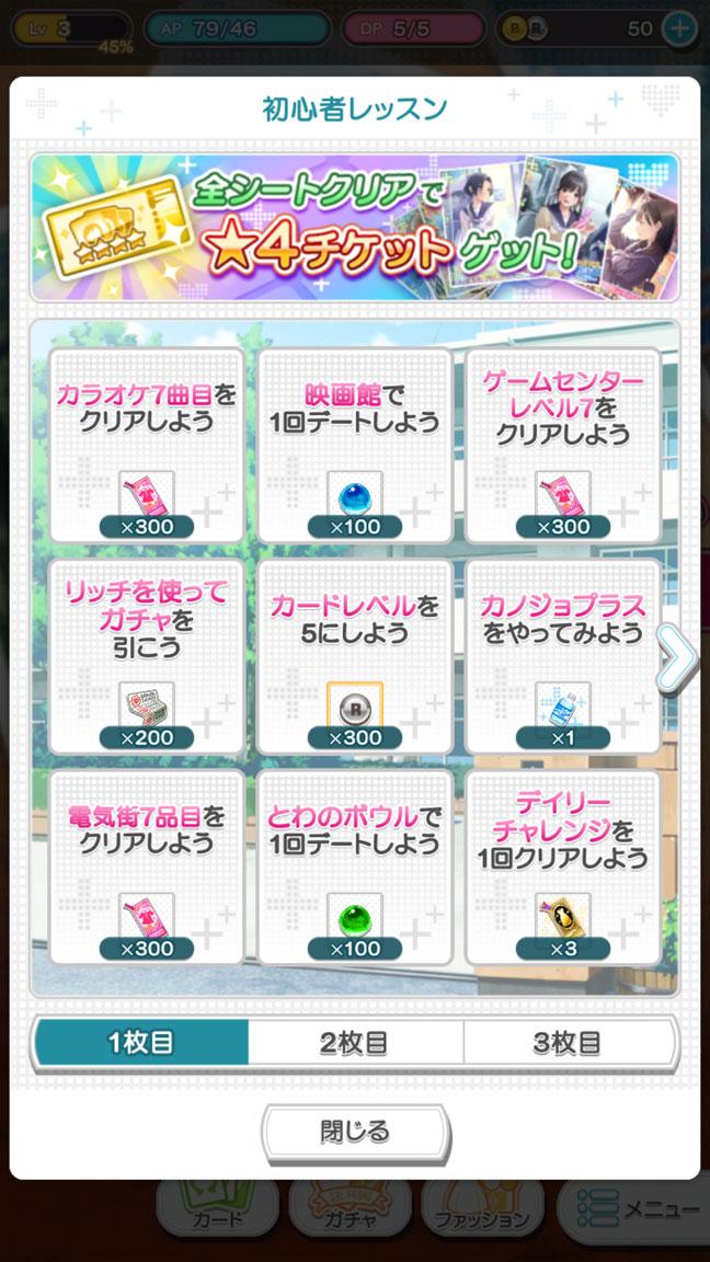 Screenshot_20200329-163436