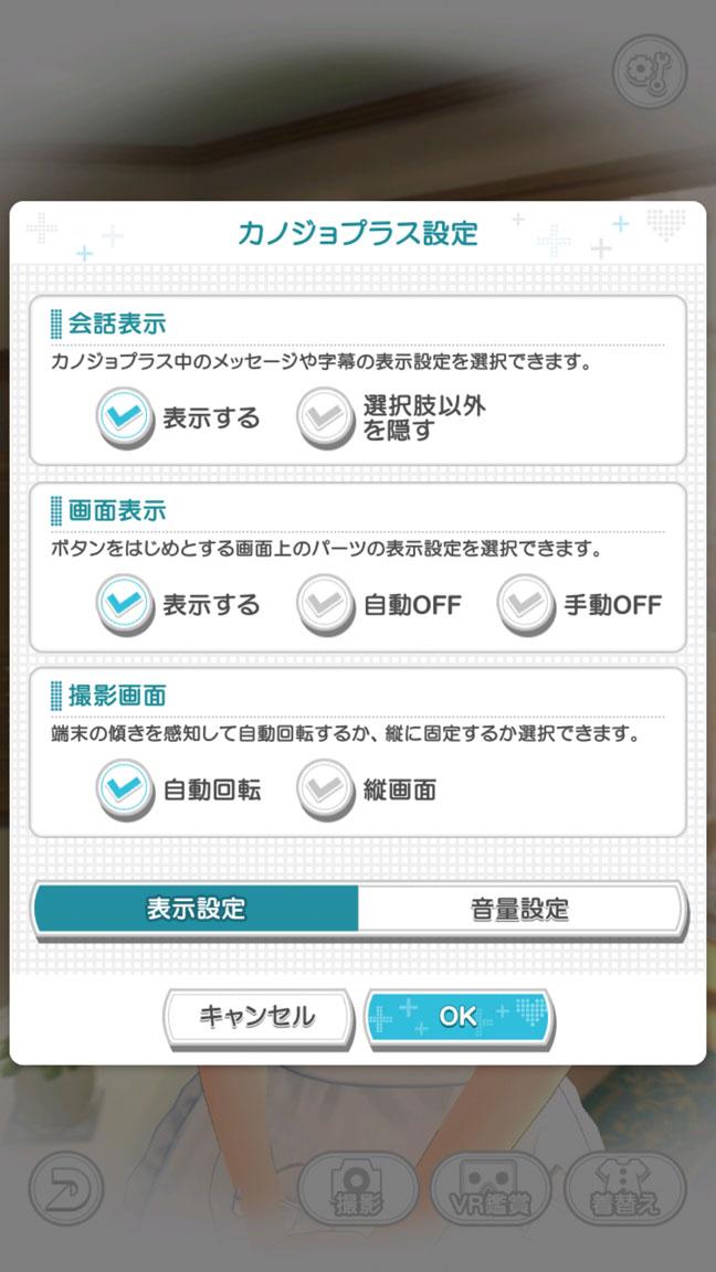 Screenshot_20200329-163603