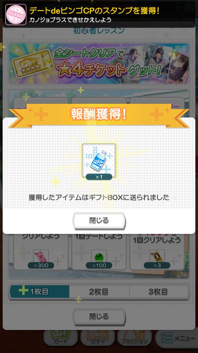 Screenshot_20200329-163801