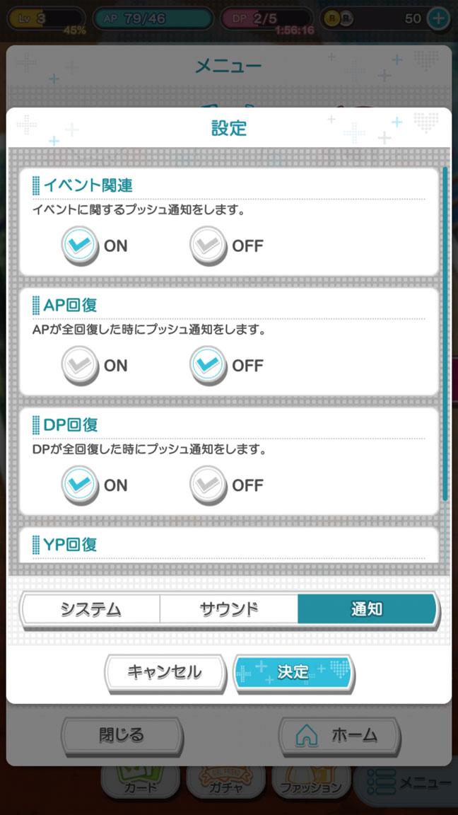 Screenshot_20200329-164357