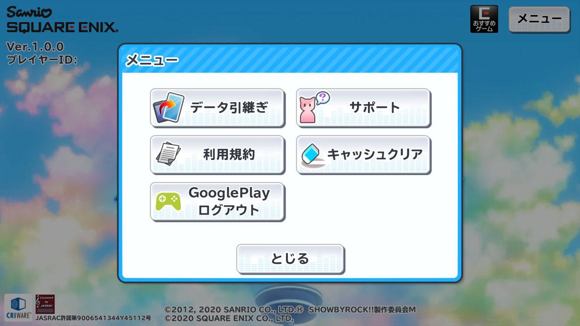 Screenshot_20200401-142120