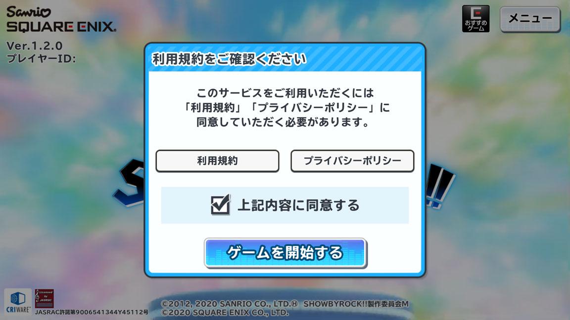 Screenshot_20200401-142747