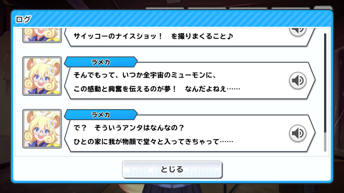 Screenshot_20200401-142946