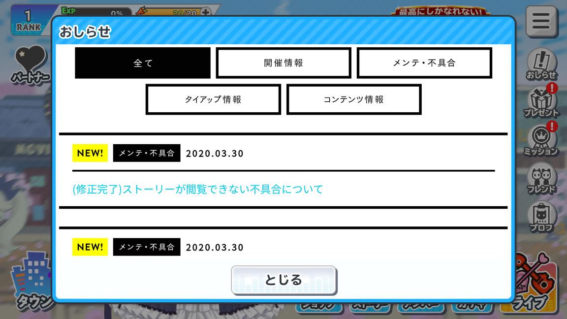 Screenshot_20200401-144409