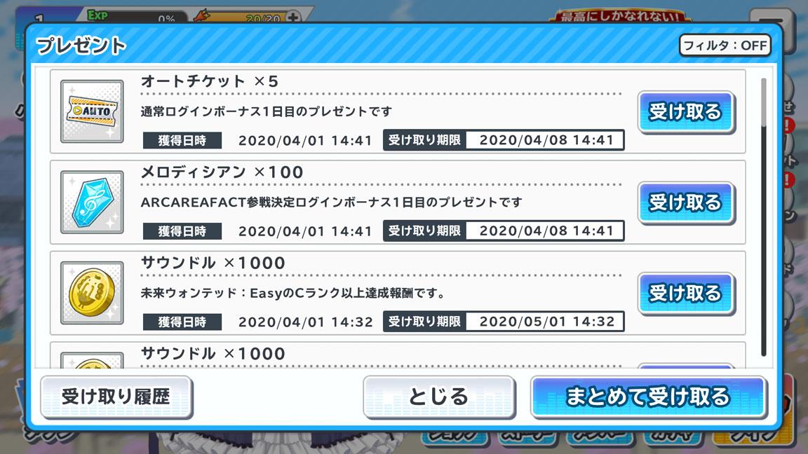 Screenshot_20200401-144428