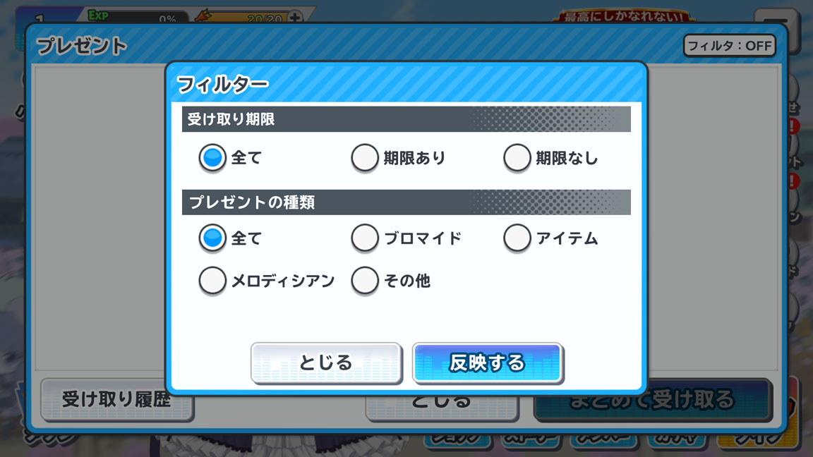 Screenshot_20200401-144441