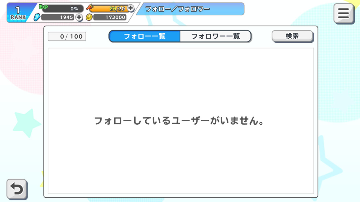 Screenshot_20200401-144506