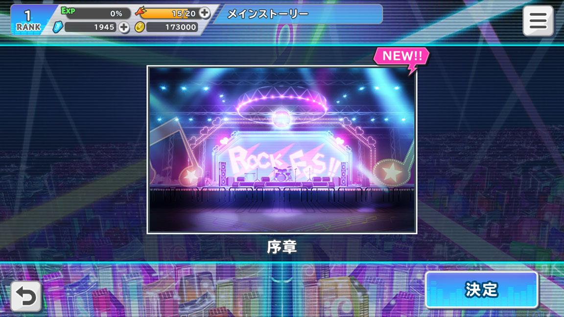 Screenshot_20200401-145014