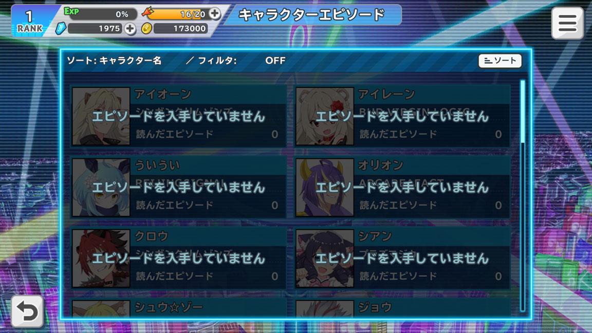 Screenshot_20200401-145139