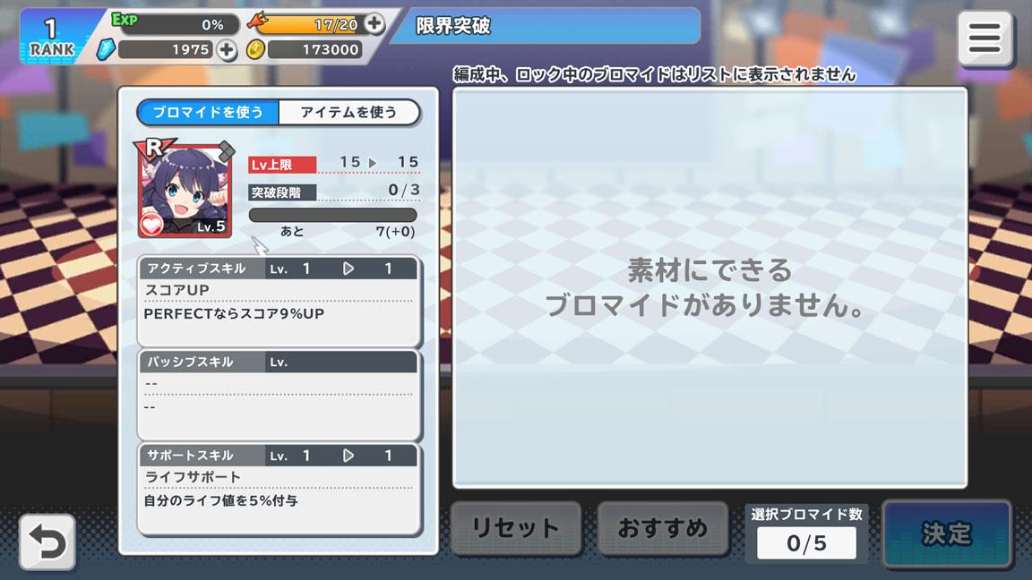 Screenshot_20200401-145344