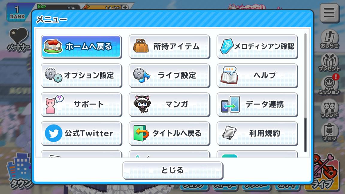 Screenshot_20200401-145730