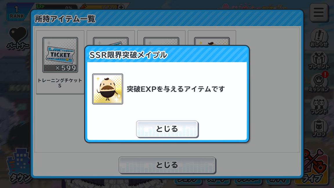 Screenshot_20200401-145743