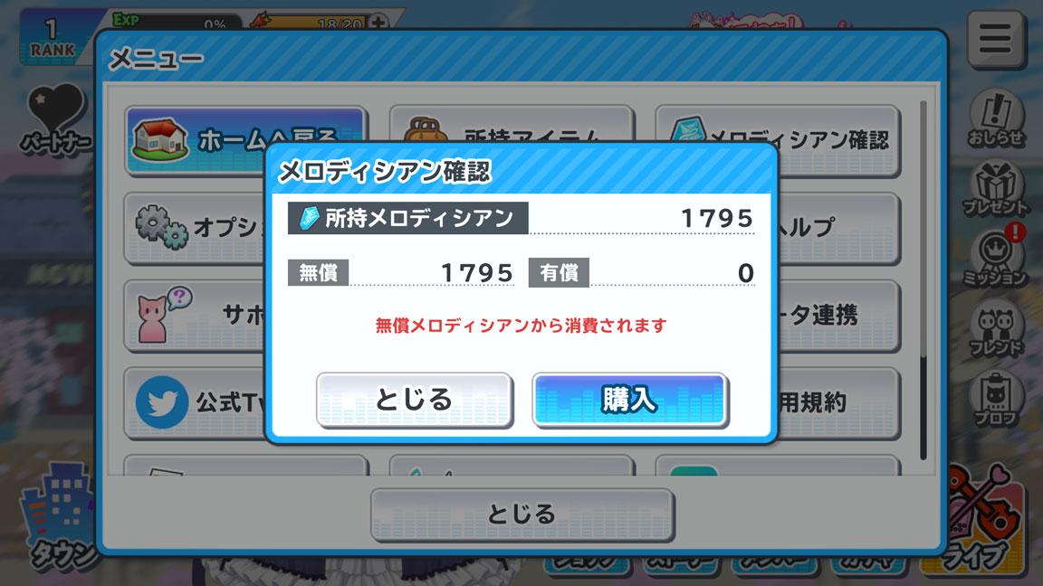 Screenshot_20200401-145748