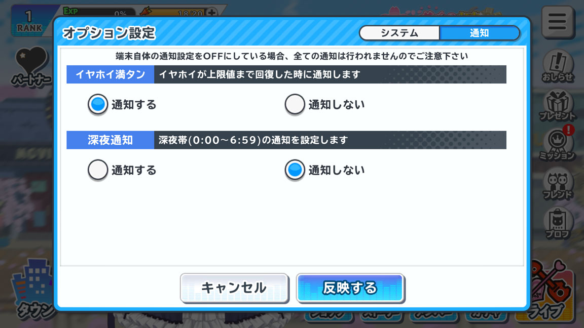 Screenshot_20200401-145756