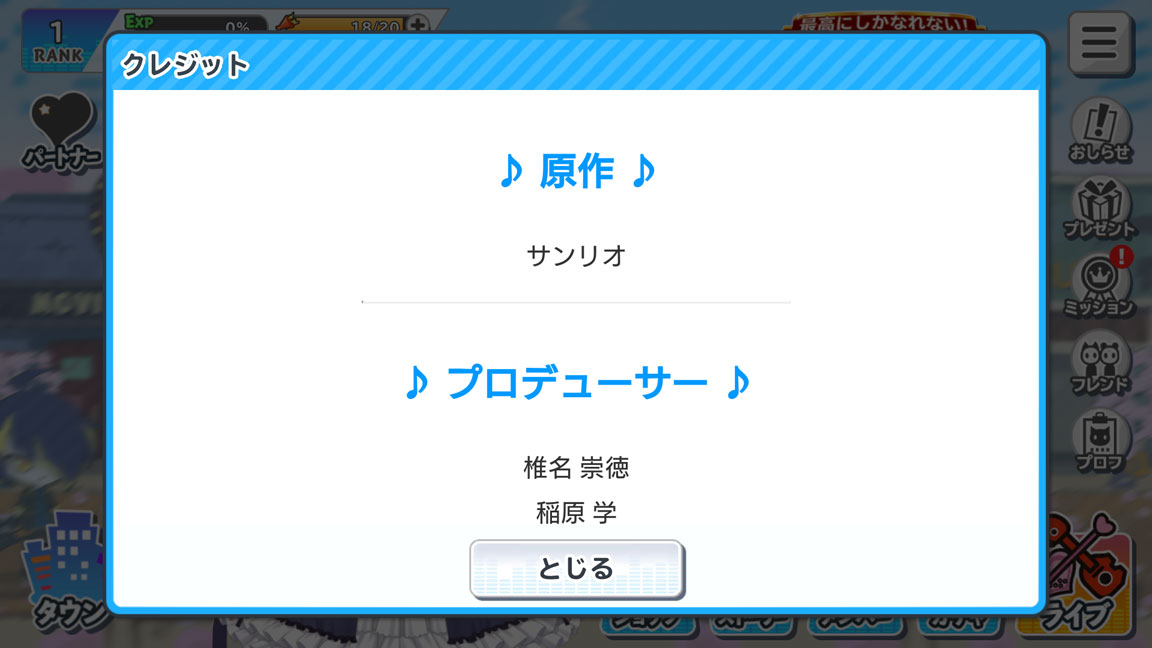Screenshot_20200401-145838